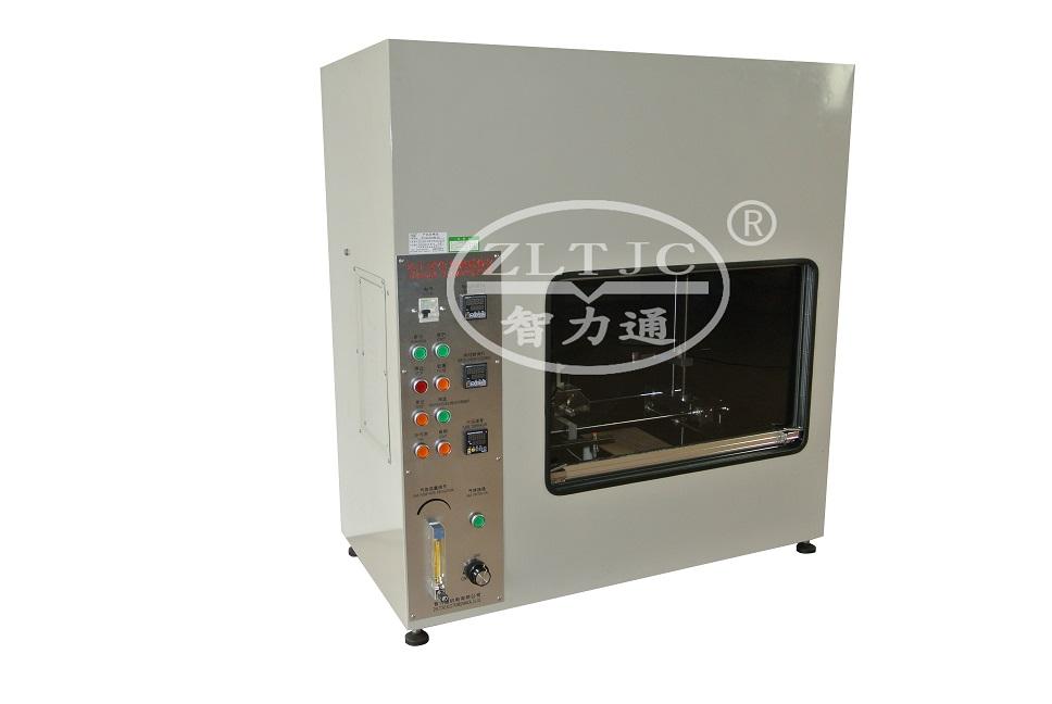 我公司成功售与深圳中电照明有限公司一台针焰试验仪,针焰试验仪