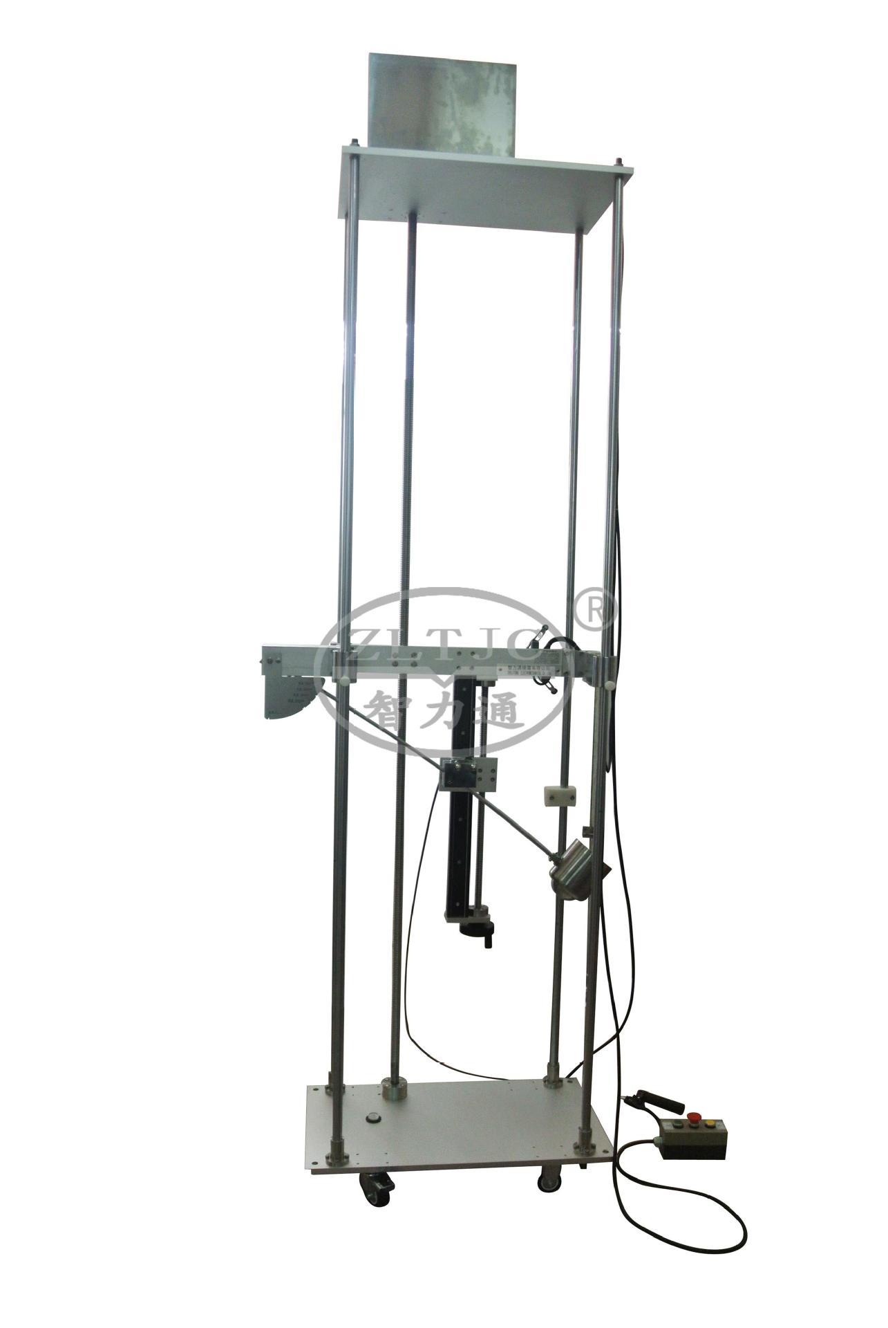 我司成功售予厦门阳光恩耐照明公司一台BC3摆锤冲击装置