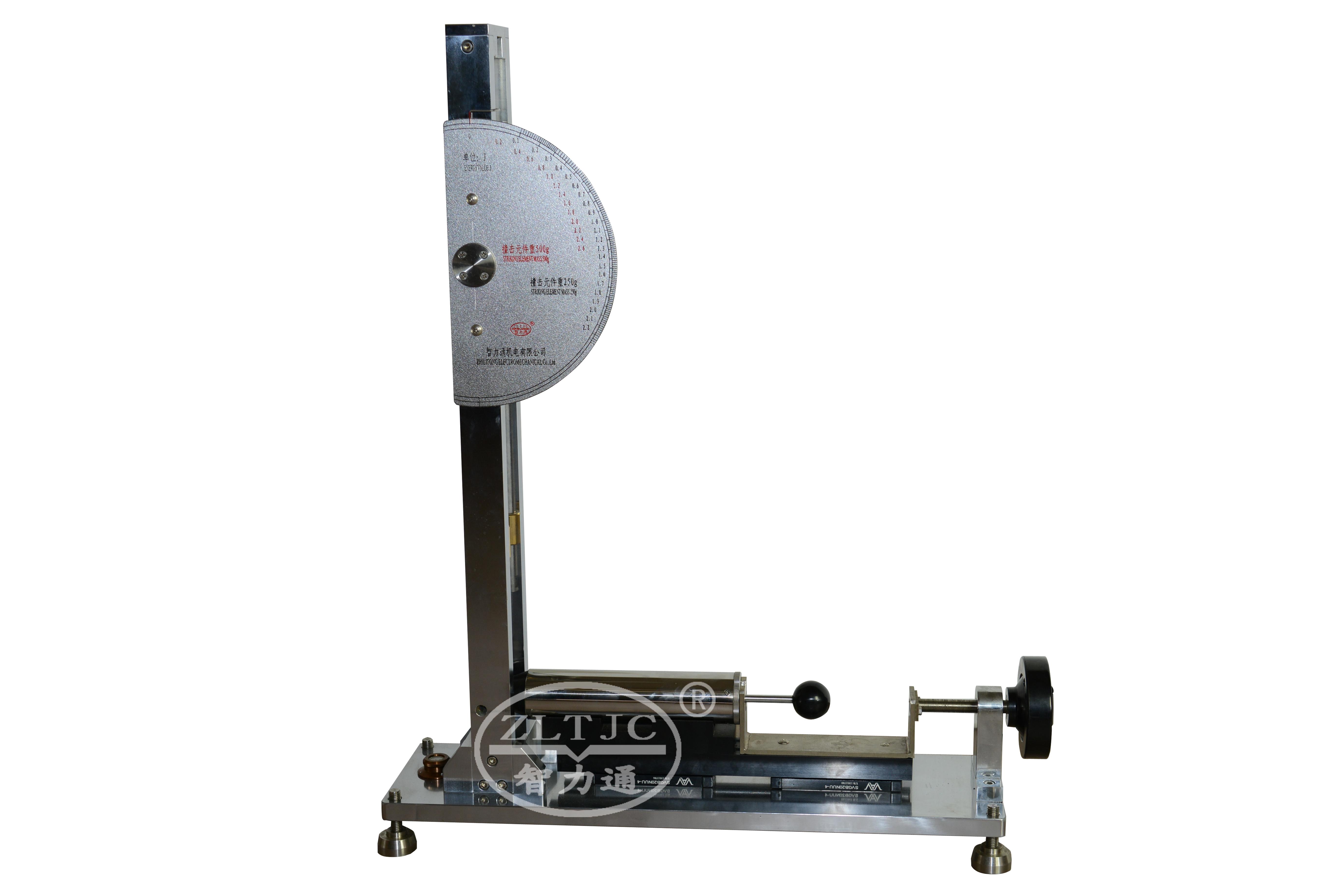 我司成功售予广东银河计量检测有限公司一台弹簧冲击器校验装置