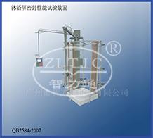沐浴屏启闭性能试验装置:ZLT-DOC1