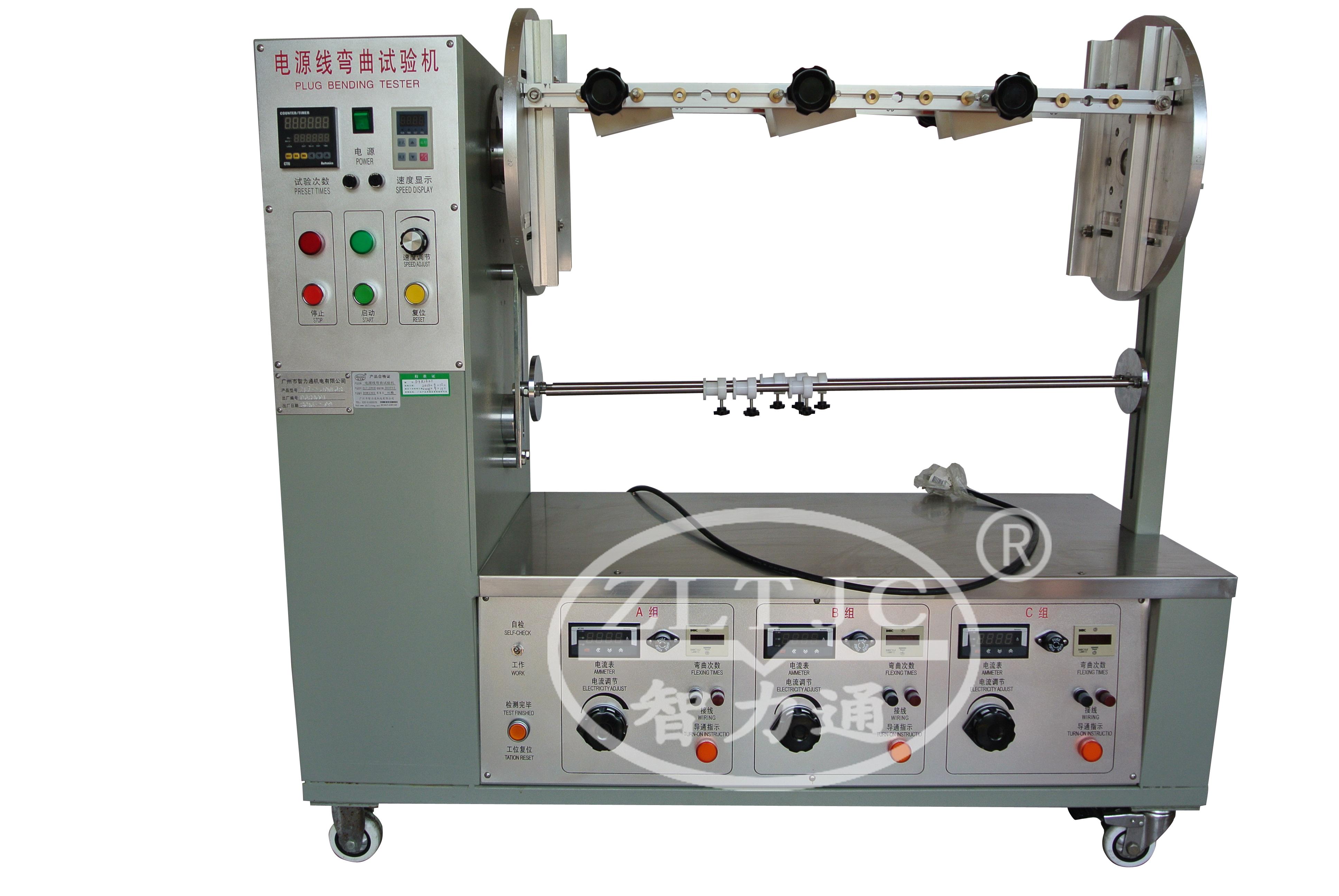 家电电源线弯曲试验机:ZLT-JDW3R