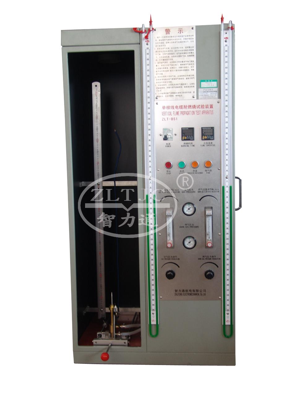 电线电缆耐燃烧试验装置:ZLT-BS1
