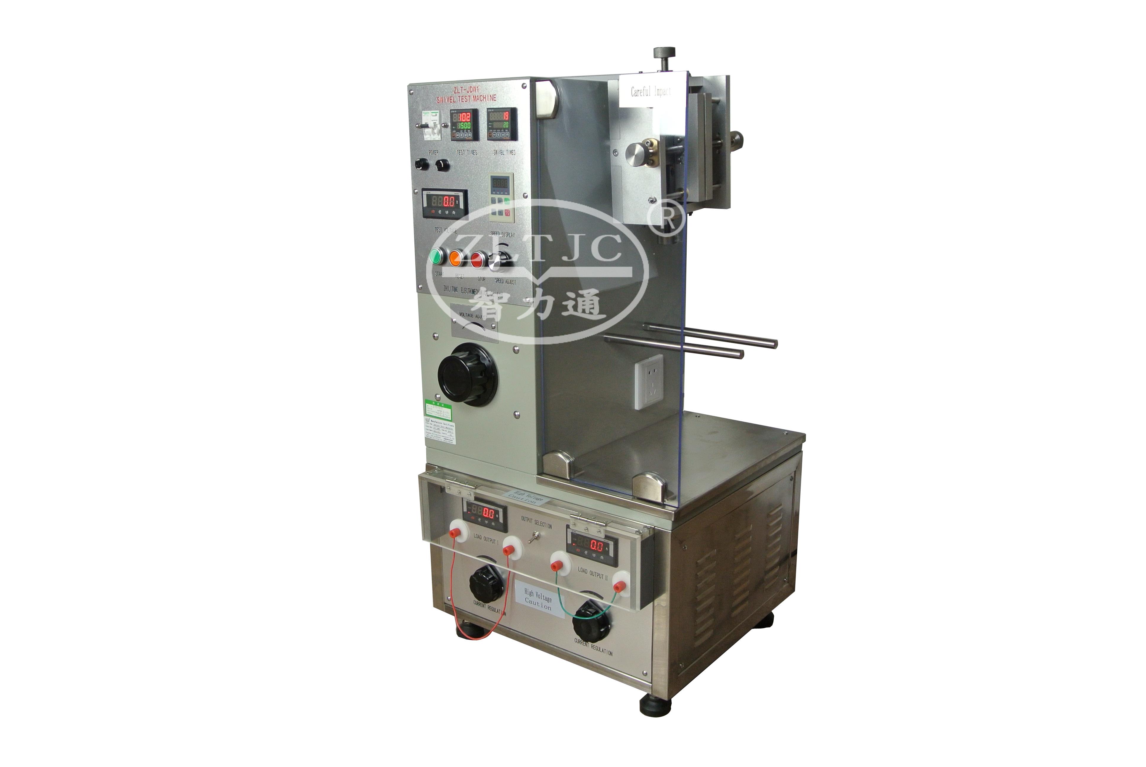 卷发器电源软线弯曲试验机:ZLT-JDW1