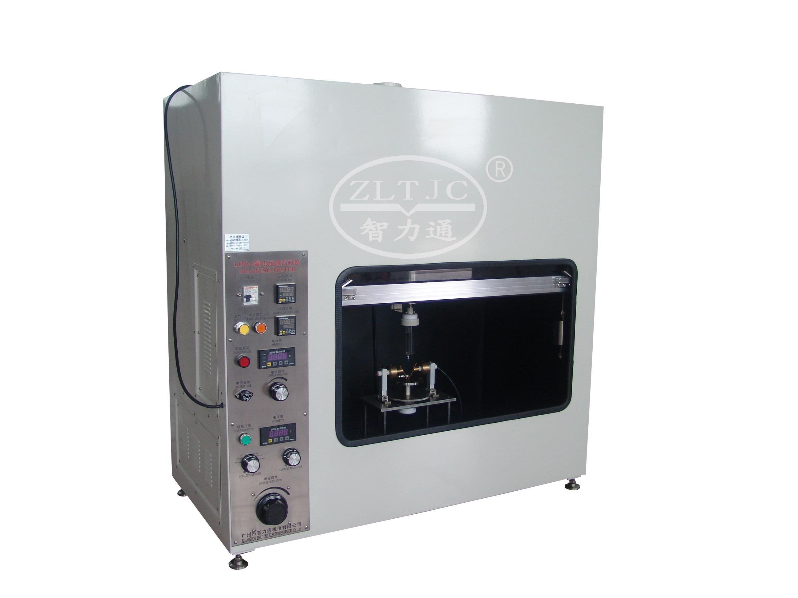 我司成功售予深圳欧陆检测电子有限公司一批设备