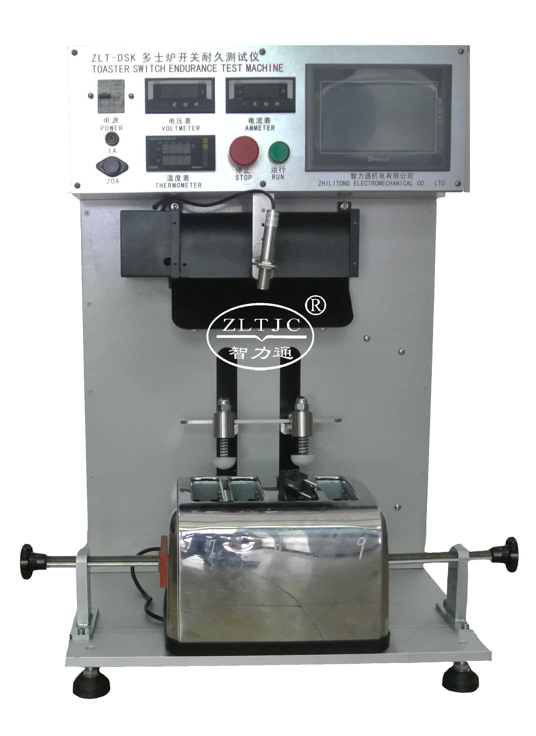 多士炉开关耐久测试仪:ZLT-DSK1