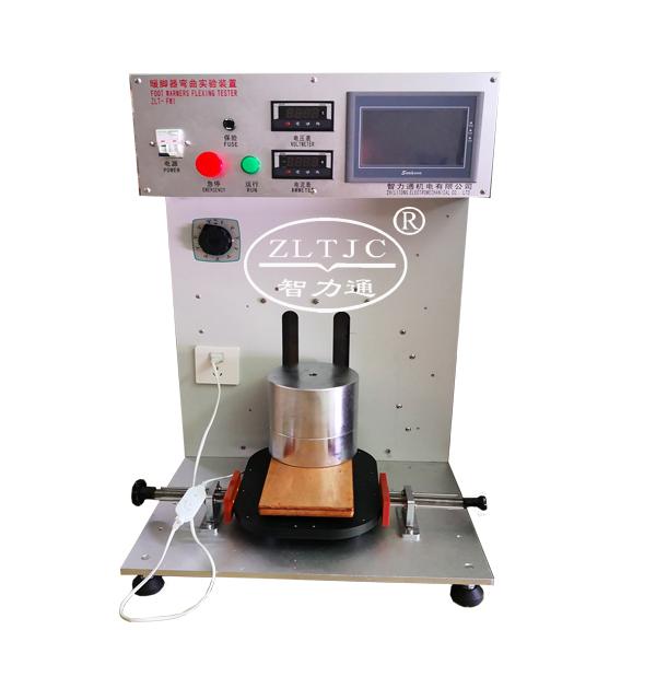 暖脚器弯曲实验装置ZLT-FW1