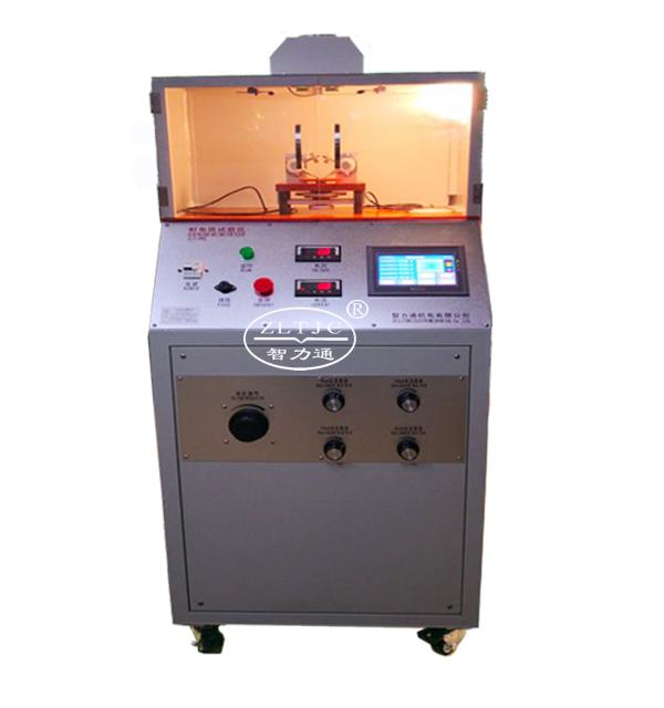 耐电弧试验仪ZLT-HVL