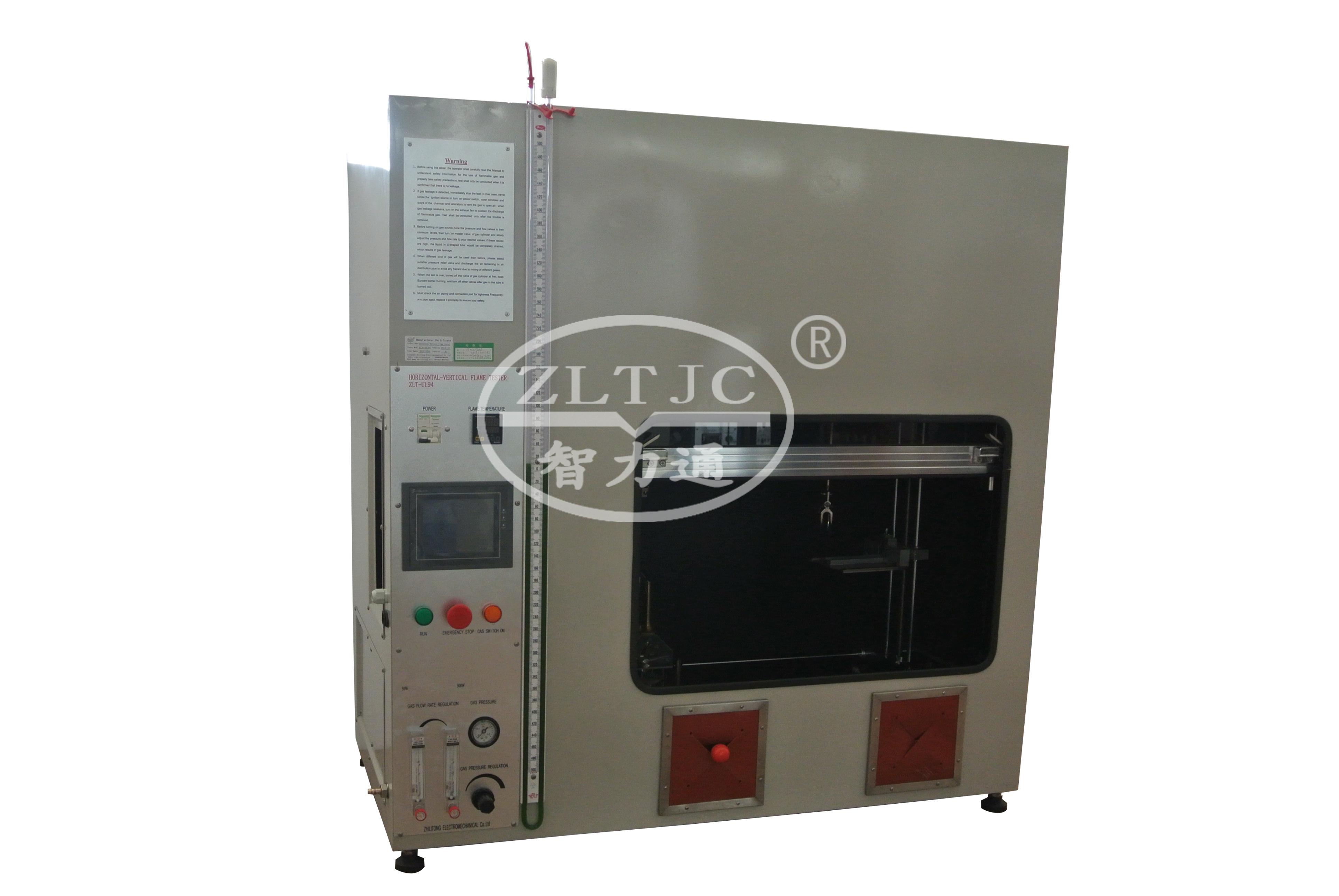 水平垂直燃烧试验装置ZLT-UL94