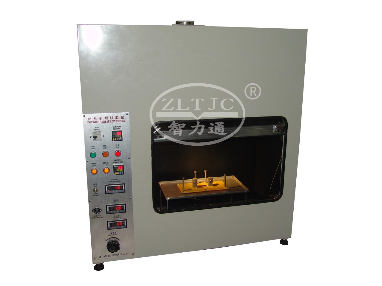 热丝引燃试验仪:ZLT-HWI