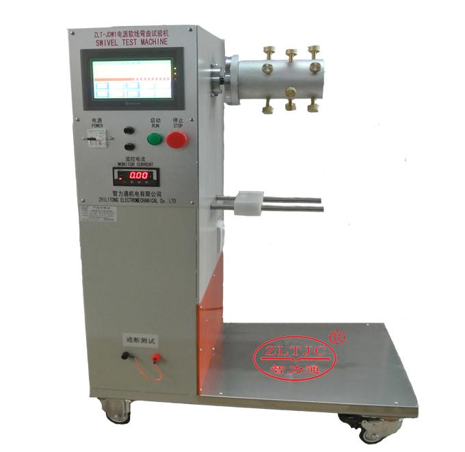 电源软线弯曲试验机:ZLT-JDW1