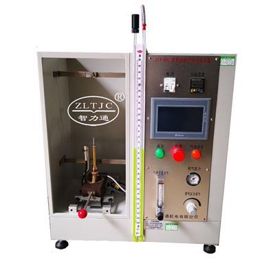 胶粘带耐燃烧试验装置:ZLT-BS2