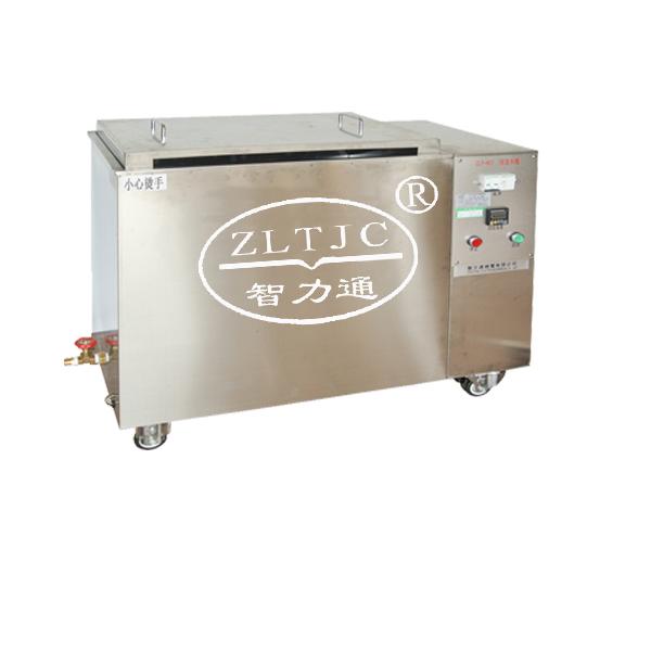 恒温水槽: ZLT-HC2