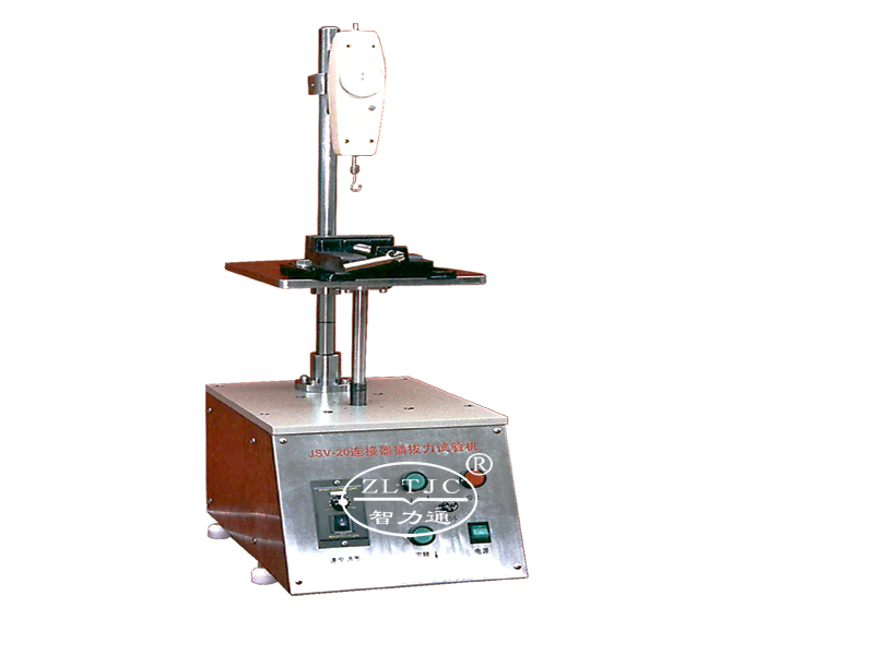 连接器插拔力试验机:ZLT-JSV20